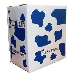 岩泉ヨーグルトお試しセットヨーグルト1kg(加糖・無糖)各1袋・のむヨーグルト720ml×1本受注後作りたてを産直いたします