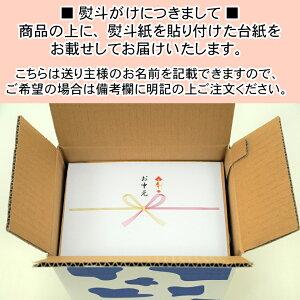 (162)お試しセットA作りたて直送岩泉ヨーグルト(加糖・無糖)1kg×各1袋のむヨーグルト720ml×1本