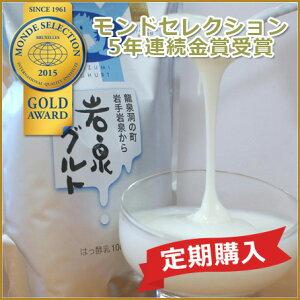 【定期購入】『1kg (無糖) 岩泉ヨーグルト』