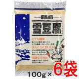 【6袋】雪豆腐 高野豆腐粉末 100g