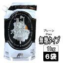 (374)岩手県おおのミルク工房より直送!【6袋】岩手北三陸...