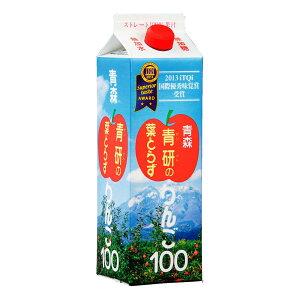 【送料込】【+2本プレゼントキャンペーン】葉とらずりんごジュース1000ml×10本
