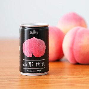 山形から直送!果汁100%ジュース山形代表5本セット
