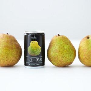 【山形から直送】果汁100%ジュース山形代表8本セット(8種各1本)