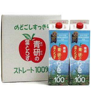 【送料込】葉とらずりんごジュース1000ml×12本