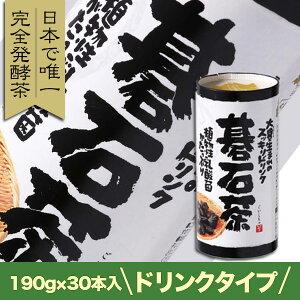 【送料無料】スッキリドリンク 碁石茶(ごいしちゃ)完全発酵茶 大豊の碁石茶 1ケース(1本19…