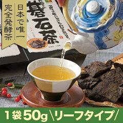 テレビや雑誌に多数登場 幻のお茶 碁石茶(ごいしちゃ)日本で唯一の乳酸菌発酵茶です碁石茶(...