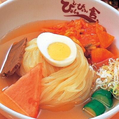 岩手県盛岡から直送!!盛岡冷麺(ぴょんょん舎) 2食セット