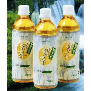 (9999) Envoyé directement de la préfecture d'Iwate! [24 bouteilles] Thé vert de Ryusendo (500 ml x 24 bouteilles) 1 caisse