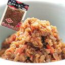 岩手県産・国産原料を使用した、岩手の伝統的な漬物です。弁慶のほろほろ漬  115g