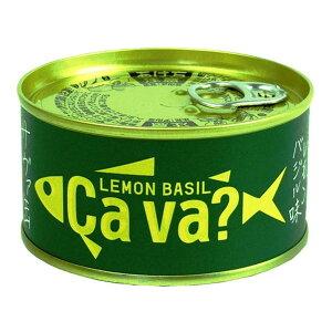 【3缶アソート】国産サバアソートセット『オリーブオイル漬』『レモンバジル味』『パプリカチリソース味』