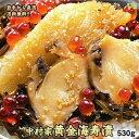 黄金海寿漬530gいくら・あわび・数の子など、海の幸を秘伝のタレで漬け込んでミックスされた旨みは他では味わうことが出来ない贅沢な一品