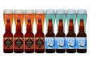 【北海道 地ビール】【送料無料】網走ビール 流氷ドラフト+プ...