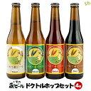 【岩手県 地ビール】いわて蔵ビール ドクトルホップセット(3...