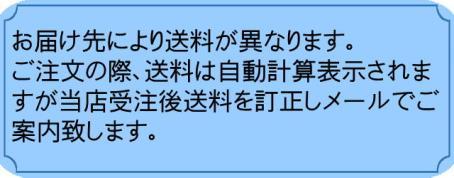 あす楽区域外の方はこちら!【送料無料】お試しセット龍泉洞の水(2L×6本)【smtb-T】