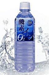 送料無料!!ナノバブル酸素水更にお得な2ケースセット酸素イン(500ml×24本)2ケース 【smtb-T】