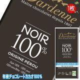 ダーデン有機チョコレートダーク カカオ 100%/70g