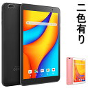 【公式】VANKYO(ワンーキョー) タブレット S7 Android10.0 7インチ RAM2GB/ROM32GB GPS WiFi 目に優しい 子供にも適当 プレゼント 日本語マニュアル付き 一年保証 【楽天倉庫直送】 あす楽 ブラック/ピンク・・・