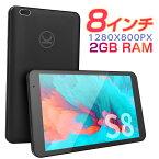 【時間限定3000円クーポン配布中!】【公式】VANKYO S8 タブレット 8インチ HDディスプレイ RAM2GB ROM32GB GPS wi-fiモデル 目に優しい 4000mAh Android9.0 Bluetooth4.2 ★送料無料★ 一年保証