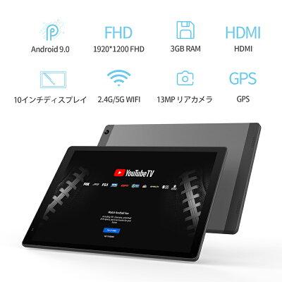 【在庫一掃2000円クーポン配布中!】【公式】VANKYO タブレット 10インチ Android 9.0 RAM3GB/ROM32GB 1920x1200 IPSディスプレイ デュアルカメラ wi-fiモデル GPS HDMI機能 Z10 日本語仕様書付き 送料無料 国内倉庫出荷 一年保証・・・ 画像1