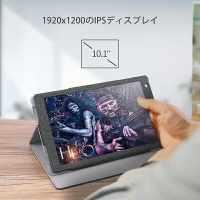 【在庫一掃2000円クーポン配布中!】【公式】VANKYO タブレット 10インチ Android 9.0 RAM3GB/ROM32GB 1920x1200 IPSディスプレイ デュアルカメラ wi-fiモデル GPS HDMI機能 Z10 日本語仕様書付き 送料無料 国内倉庫出荷 一年保証・・・ 画像2