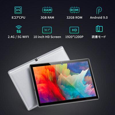 【累積5万台記念セール!25%OFF--11月12日〜15日限定】【楽天1位】【公式】[2020NEW モデル] Vankyo タブレット wi-fiモデル 8コアCPU 10インチIPSディスプレイ 1920x1200 RAM3GB/ROM32GB Android9.0 S30 Bluetooth5.0 GPS FM機能 日本語仕様書付き 送料無料 一年保証・・・ 画像1