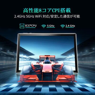 【累積5万台記念セール!25%OFF--11月12日〜15日限定】【楽天1位】【公式】[2020NEW モデル] Vankyo タブレット wi-fiモデル 8コアCPU 10インチIPSディスプレイ 1920x1200 RAM3GB/ROM32GB Android9.0 S30 Bluetooth5.0 GPS FM機能 日本語仕様書付き 送料無料 一年保証・・・ 画像2