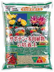 サボテン・多肉植物の培養土 約10L[g6] 10P26Jan12 【29日(日)9:59で終了 ポイント10倍】
