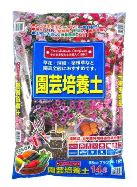【送料無料】園芸培養土 約14L[g6.5]【クーポン配布店舗】