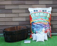 D-5 花・野菜の土 プランターの培養土と小判型中鉢セット[g11]
