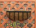 まとめ買いがお得!『アイアンウォールハンギングプランターS(やしマット付き) 4個セット』WB802-16_4[g3.2]【突破1205】