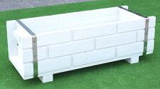 ガーデンプランターボックスホワイト