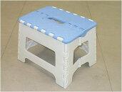 【送料無料】折りたたみプラスチック踏み台(小)ブルー