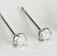 すぐお届けできます★Pt プラチナ 天然ダイヤモンド ピアス 計0.2ct スタッド ダイヤピアス