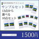 Navision45_001