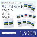 Navision45_001a