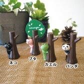(4/1まで3000円以上送料無料×ポイント10倍) コンコンブル デコレ 木陰のカードスタンド