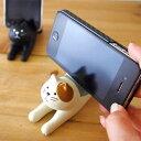 コンコンブル デコレ 雑貨 のび猫 スマホスタンド かわいい ホルダー ネコ