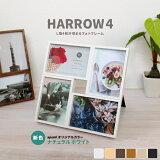 フォトフレーム 写真立て ハロウ4 全6色