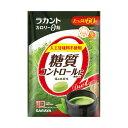 マタニティフード SARAYA(サラヤ) ラカントゼロカロリー飴 深み抹茶 60g