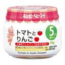 ベビーフード キューピーベビーフード 瓶詰70g トマトとりんご(A-8)[5]