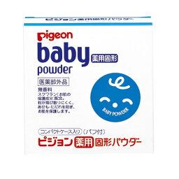 ボディケア用品 Pigeon (ピジョン) 薬用固形パウダー