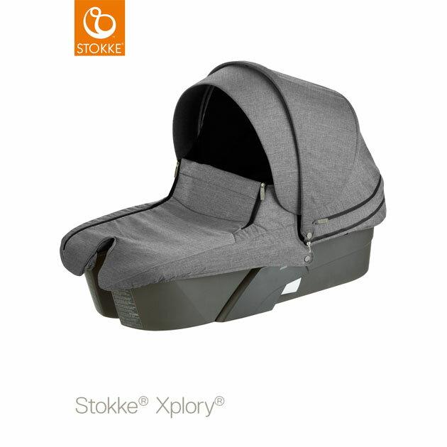 ベビーカー Stokke Xplory Carry Cot Black(ストッケ エクスプローリー キャリーコット) ブラックメラーンジ:ハロー赤ちゃんSTORE
