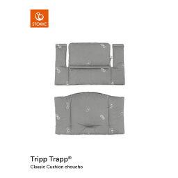 【あす楽対応】ベビーチェアオプション Stokke Tripp Trapp Classic Cushion [mina perhonen Collection] (ストッケ トリップ トラップ クラシック クッション ミナ ペルホネン コレクション)撥水 チョウチョ
