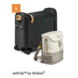 ベビー旅行用品 Stokke JetKids Fly Me to the Moon Travelers set Black (ストッケ ジェットキッズ 「月まで飛んでいこう」 トラベラーズセット ブラック)