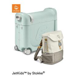 ベビー旅行用品 Stokke JetKids Travelers set Green (ストッケ ジェットキッズ トラベラーズセット グリーン)