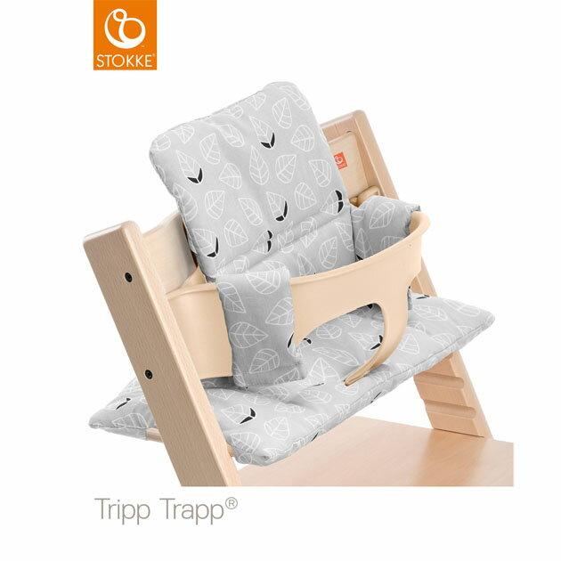 【】ベビーチェアオプション Stokke Tripp Trapp Cushion(ストッケ トリップ トラップ クッション撥水) グレーリーフ【コンビニ受取対応商品】