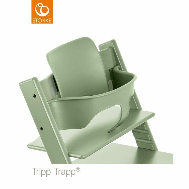 【】ベビーチェアオプション Stokke Tripp Trapp Baby Set(ストッケ トリップ トラップ ベビーセット) モスグリーン