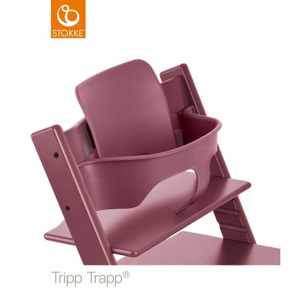【】ベビーチェアオプション Stokke Tripp Trapp Baby Set(ストッケ トリップ トラップ ベビーセット) ヘザーピンク