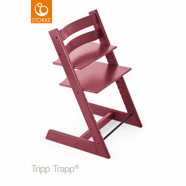 ベビーチェア Stokke Tripp Trapp(ストッケ トリップ トラップ) ヘザーピンク